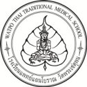 Wat Po Traditional Medical School